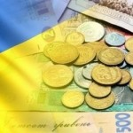 Крым пополнил доходную часть госбюджета Украины в 2013 г.