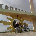 Велоспорт — путь к здоровью