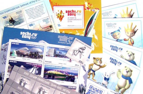 купить-памятные-олимпийские-монеты-марки-сочи-2014-1024x773