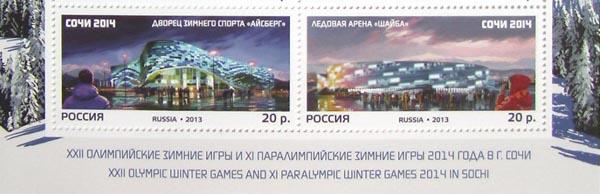 марка-олимпийские-объекты-сочи-2014-1024x887