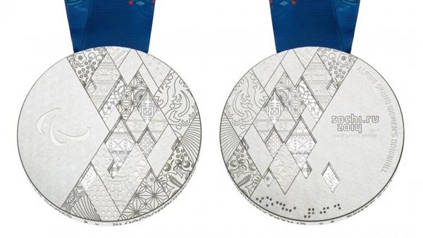 медали-3
