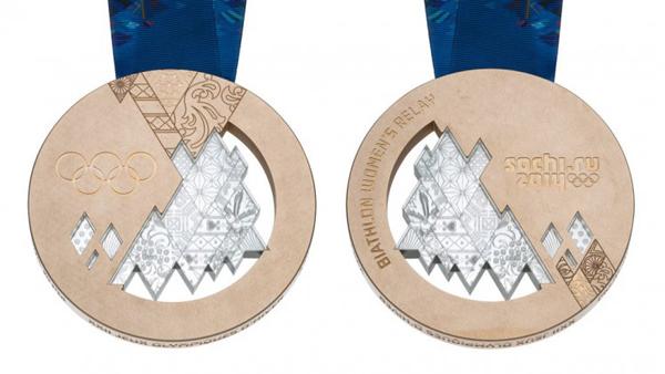 медалиs2