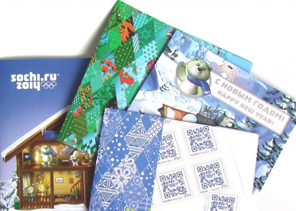 наборы-сочи-2014-конверты-марки