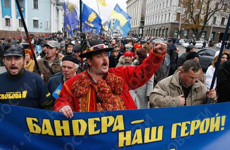 Бандера - фашист-герой Киева!
