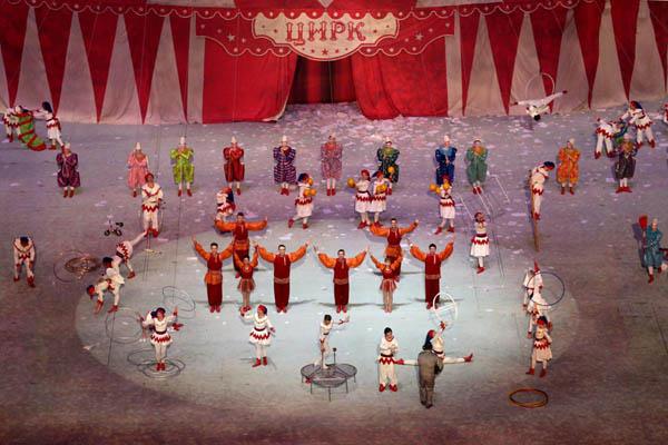 цирк-=_original