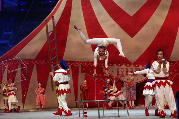 цирк_original