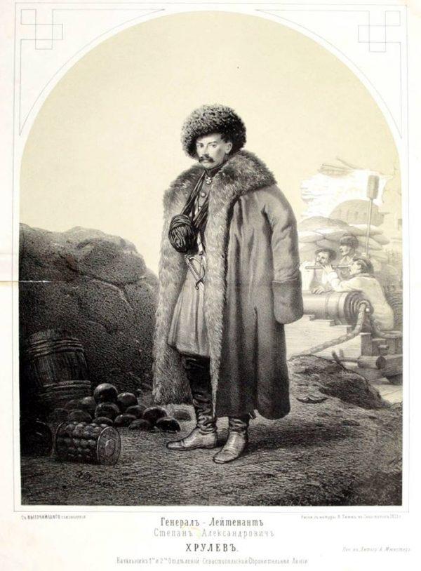 Хрулёв - генерал-лейтенант