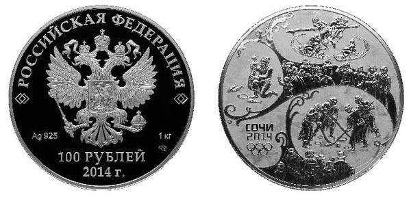 100-р. monety-sochi-2014