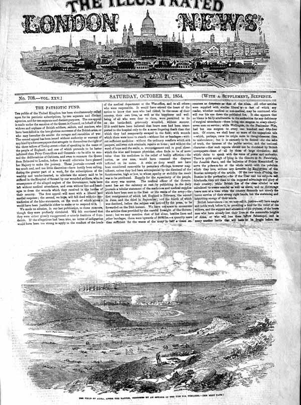 21-окт.1854