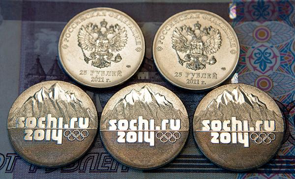 В Новосибирск поступили 25-рублевые монеты, посвященные Олимпийским играм в Сочи 2014 года