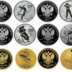 Монеты, посвящённые Олимпиаде в Сочи.