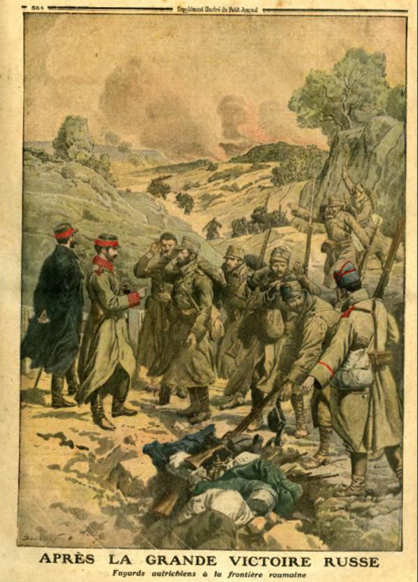 Австро-венгерские солдаты сдаются в плен русским войскам