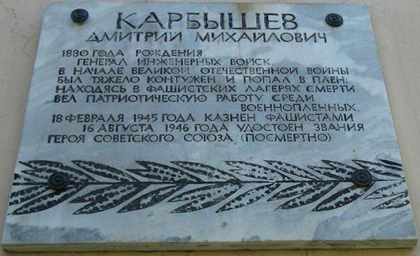 _KarbishevDmitrMikh_SanktPeterburg