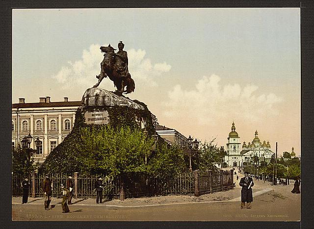 Khmelnitskii), Monument, Kiev