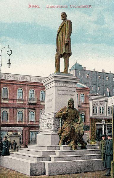 Kyiv-stolypin-statue