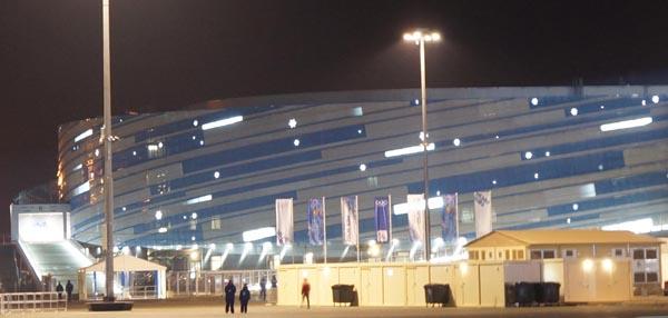 Sochi Park At Night - Shayba