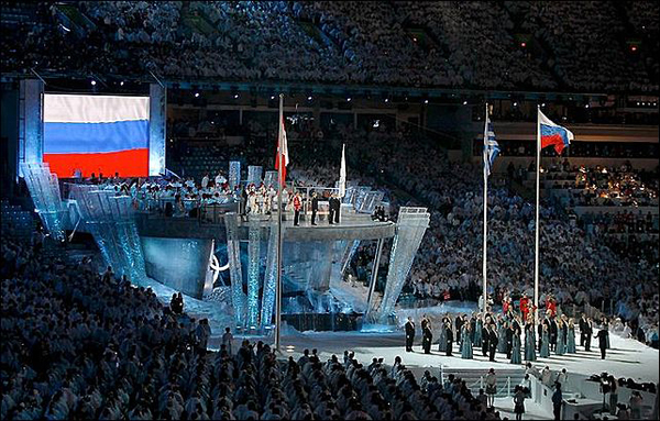The flag of Russia is displayed during the closing ceremony of the Vancouver 2010 Winter Olympics