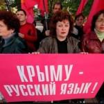 Русский язык – символ единства.