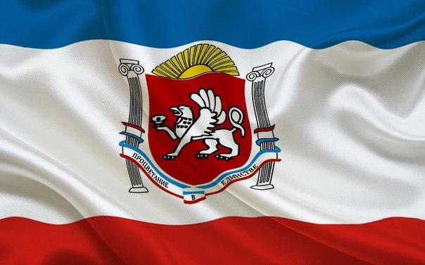 крым-флаг