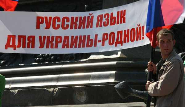 Митинг в поддержку мэра Москвы Ю.Лужкова прошел в Севастополе