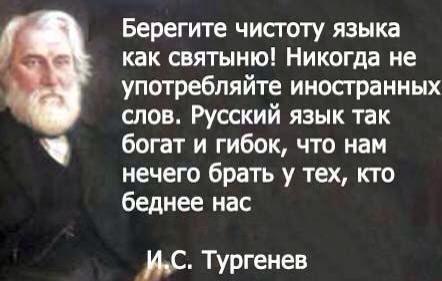 1-русский-n