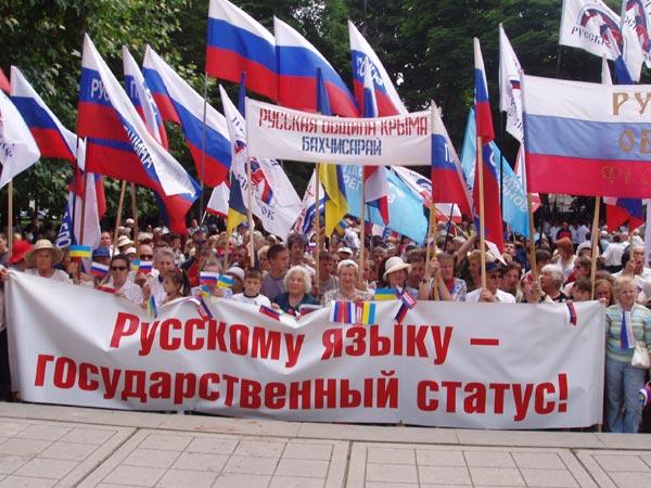 1-рус.яз
