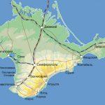 Республика Крым — независимое суверенное государство