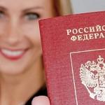 Жители Крыма хотят поскорее получить российские паспорта.