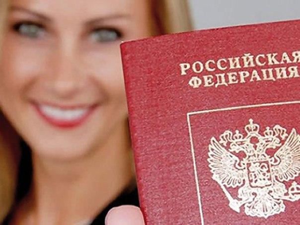 pasportc