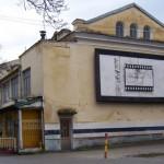Ялтинская киностудия — старейшая студия СССР.