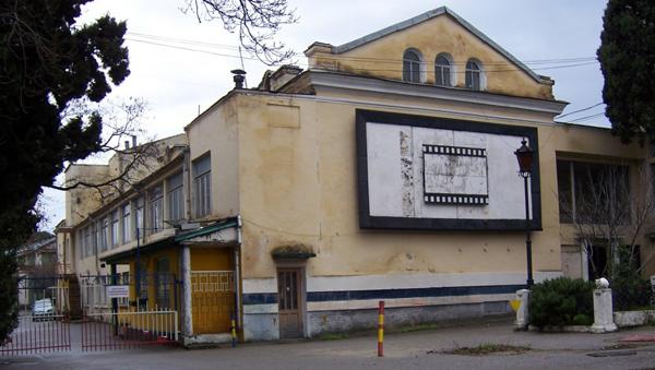 Ялтинская киностудия