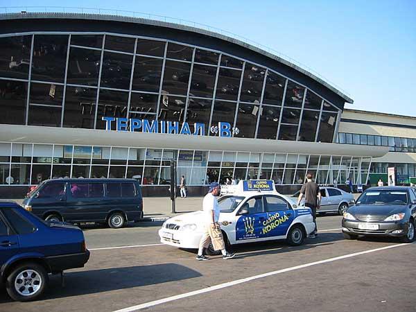 аэропорт-терм-б