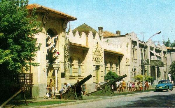 70-музейs