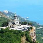Все дороги ведут в Крым