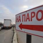 Понтонно-паромная переправа Кубань — Крым.