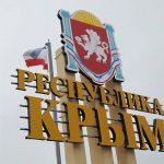 Смогут ли курорты Крыма конкурировать с Сочи?