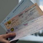 Единый транспортный билет в Крым
