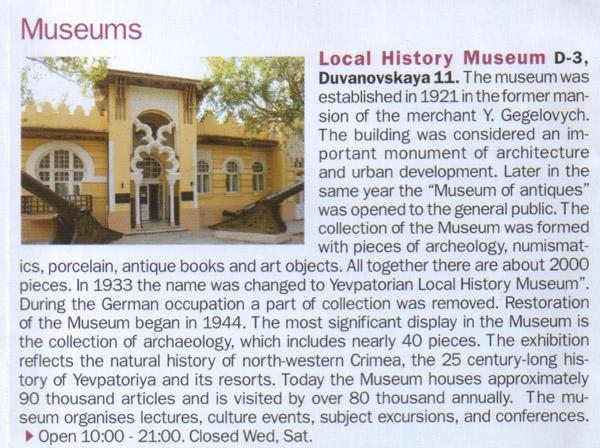 9-музей