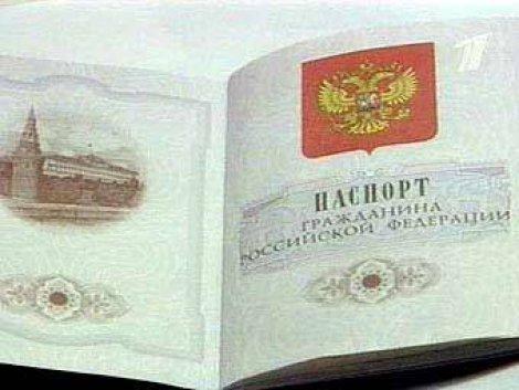 pasport_3