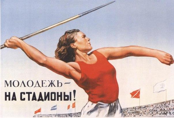 Нормы ГТО созданы по образцу существовавших в СССР