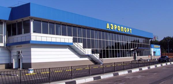 аэропорт-
