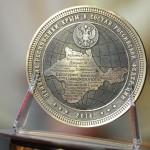 «О структуре исполнительных органов государственной власти Республики Крым»