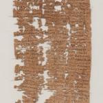 Древнегреческому письму римского солдата 1800 лет