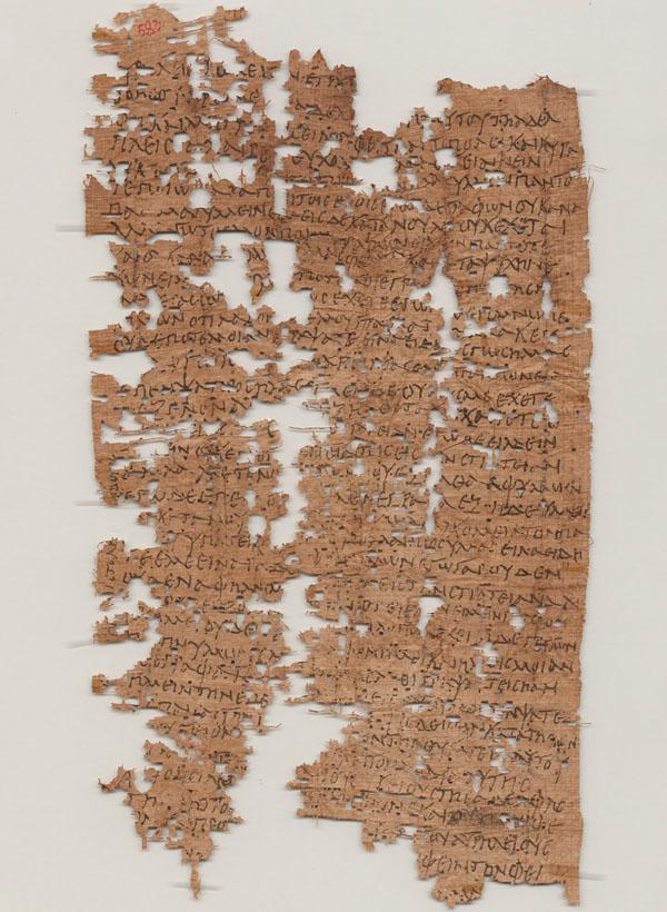папирус-письмо