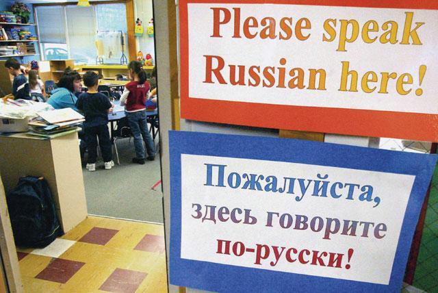 1-по-русски