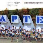 Проект «Культура Крыма – детям»