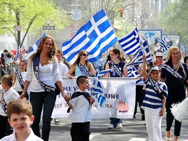 греки Евпатории