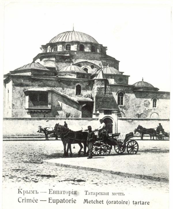 мечеть-e