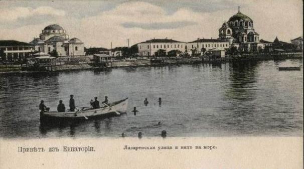 набер-вид на Лазоревскую