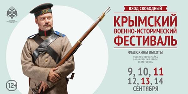 13-сент-рус. редут